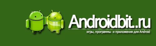 ���� � ���������� ��� android