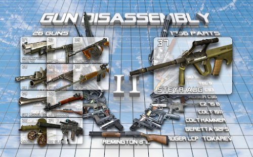 Gun Disassembly 2 v1.0 полная версия